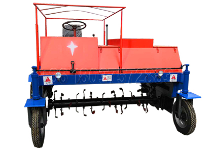 Moving Type Compost Turner for Windrow Composting