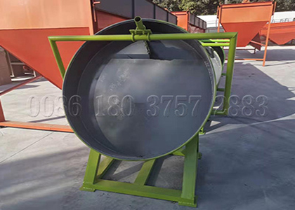 Organic fertilizer pan pelletizer