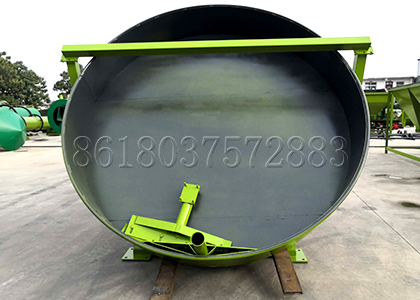 Pan Pelletizer for Powder Fertilizer Granulation