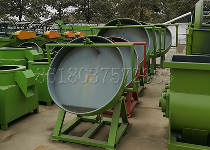 Pan Type NPK Fertilizer Granulating Equipment