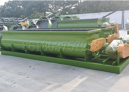 Horizontal compost material-batching mixer(double shafts)
